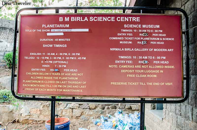 Timings of Birla Science Museum and Planetarium Hyderabad