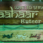 Aahaar Kuteer Begumpet-The Millet Restaurant