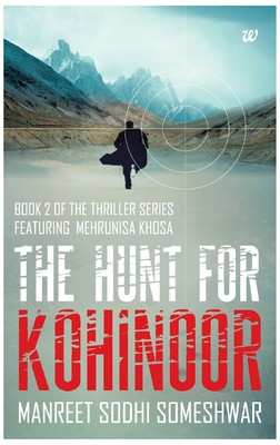 The Hunt For Kohinoor Book Review