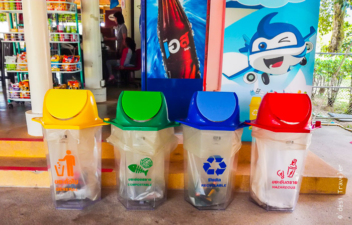 Recycling bins at Trat Airport