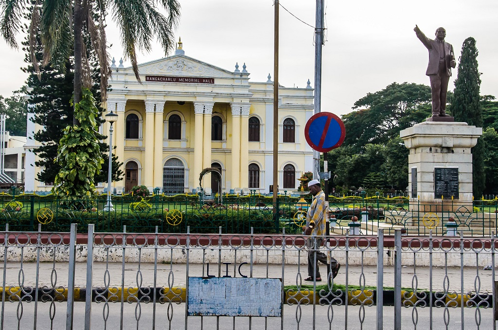 Rangacharlu Memorial Hall or Mysore Town Hall