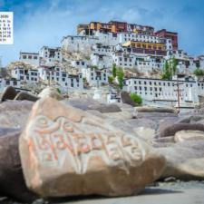 Free Download January 2020 Wallpaper Calendar -Thiksey Monastery Ladakh