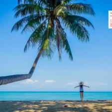 February 2018 Calendar Desktop Wallpaper - Deer Island Koh Chang Thailand
